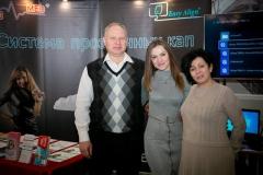 Симпозиум функциональной стоматологии_029