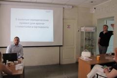 27-цикл-учебный-центр-для-ортодонтов_009